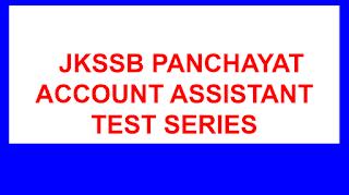JKSSB PANCHAYAT ACCOUNT ASSISTANT TEST SERIES