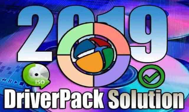 تحميل أسطوانة التعريفات DriverPack Solution 2019 Offline ISO اخر اصدار
