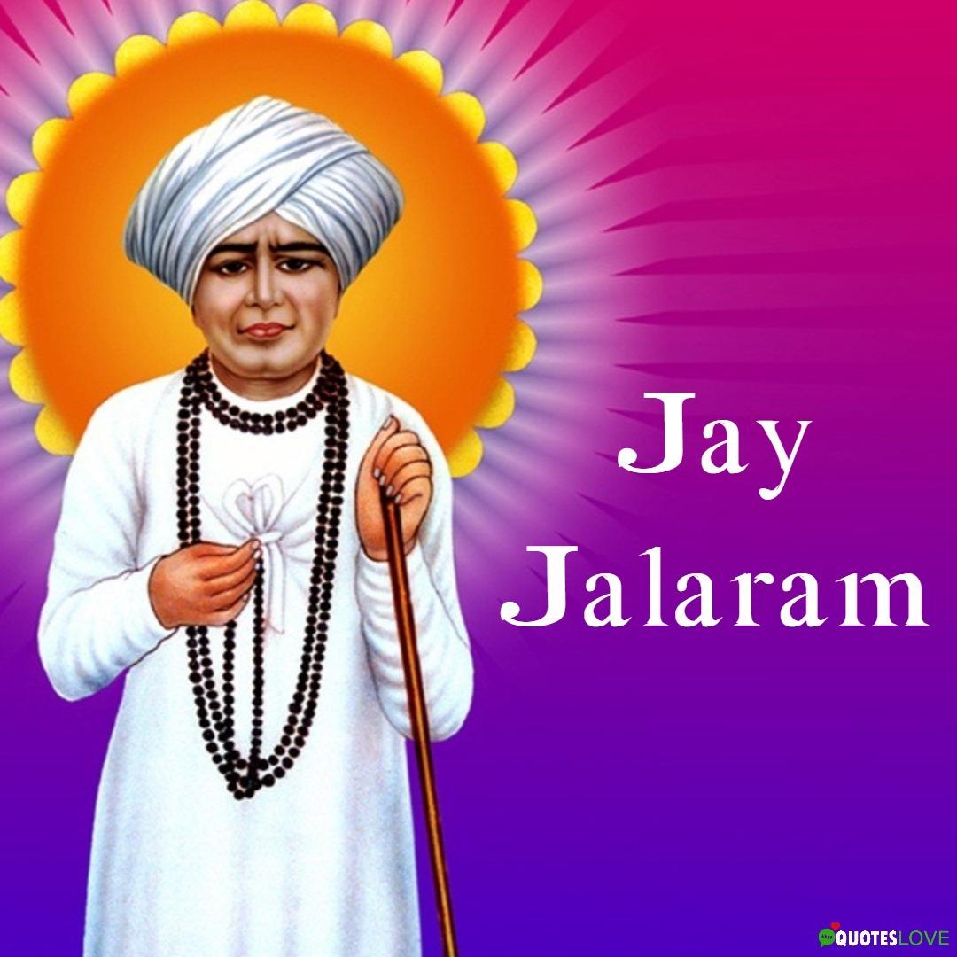(Best) Happy Jalaram Jayanti Wishes & Images 2019