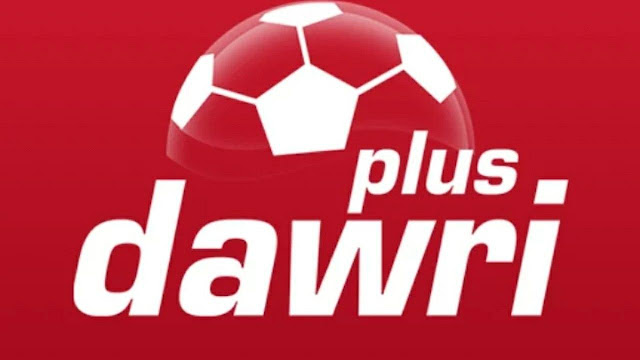 تحميل تطبيق دوري بلس Dawri plus لمشاهدة المباريات بث مباشر