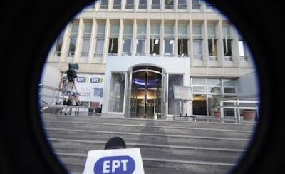 Τα «γύρισε» για την ΕΡΤ ο Αυγενάκης