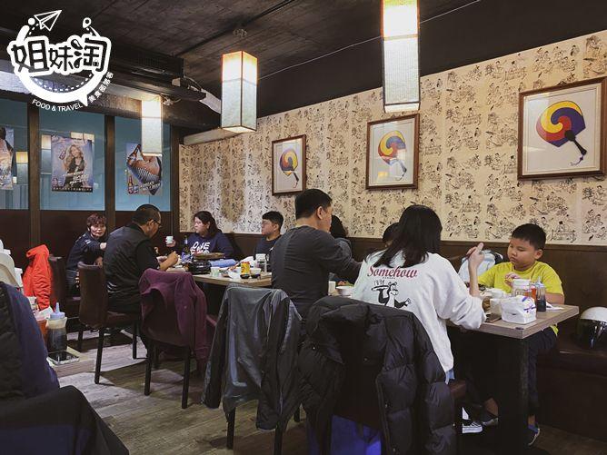 韓月食堂-苓雅區韓式料理