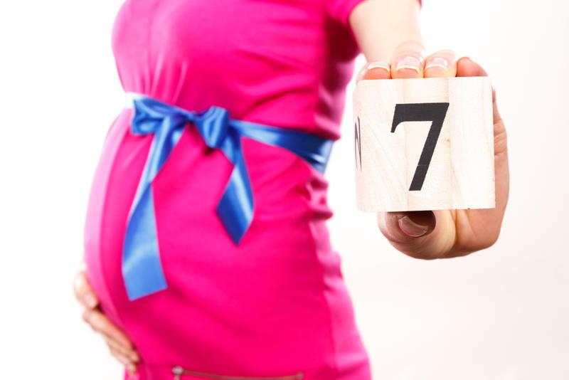 الشهر السابع من الحمل