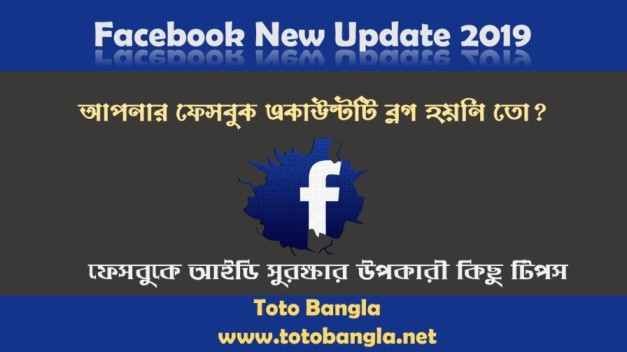 facebook update picture