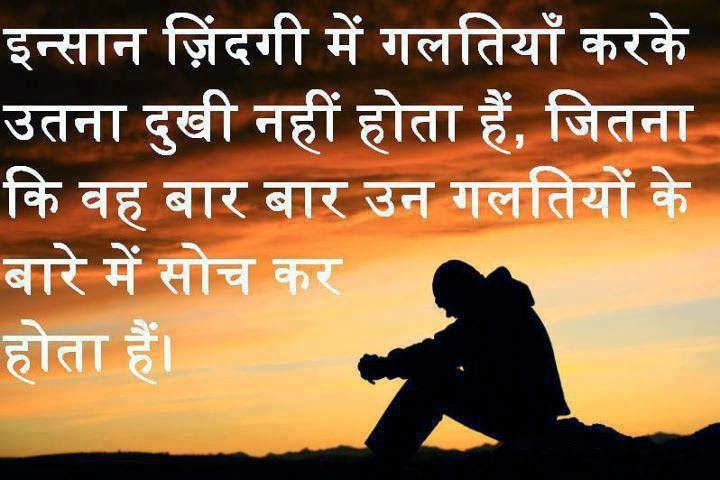 all relationship in hindi