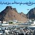 Sejarah Jabal Uhud, Destinasi Wisata Religi di Madinah