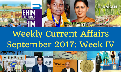 Weekly Current Affairs September 2017: Week IV