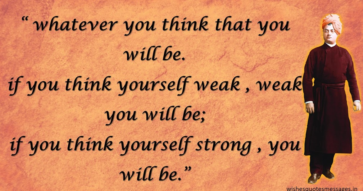 10 best swami vivekananda quotes and thoughts images for youth