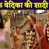 Big Shocker! Kartik Vedika officially married  in Yeh Rishta Kya Kehlata Hai