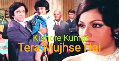 TERA MUJHSE HAI PEHLE KA NATA KOI Lyrics - Kishore Kumar