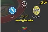 ملخص |  مباراة نابولي وهيلاس فيرونا اليوم بتاريخ 23-06-2020 في الدوري الايطالي