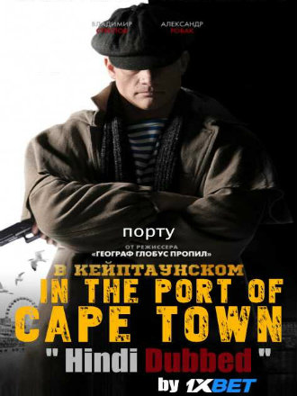 In the Port of Cape Town 2019 Full Movie Download Hindi Dubbed HDRip 720p