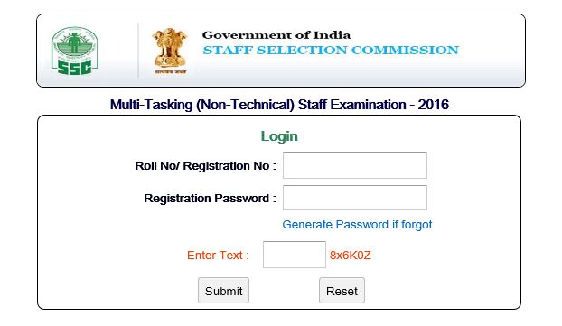 [Notice] -Uploading of marks of SSC MTS Exam, 2016 Paper-1-SSC Officer