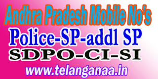 Anantapur District Police Office Mobile Numbers List in Andhra Pradesh State