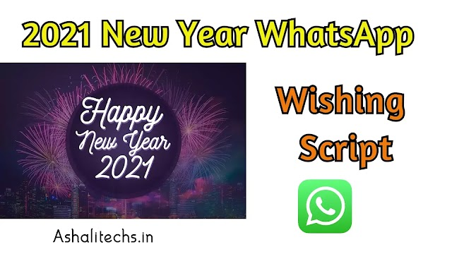 2021 New year wishing scrip download for blogger