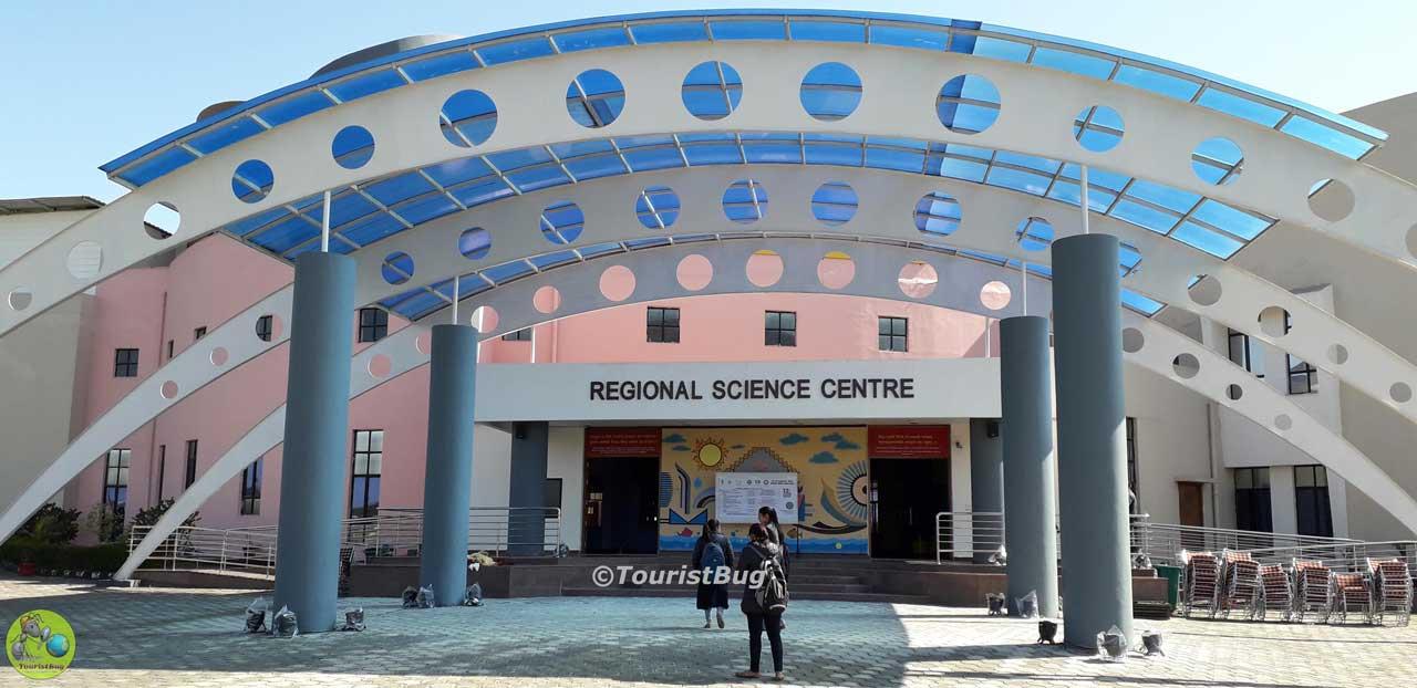 Regional Science Centre Dehradun