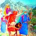 বিশ্বস্ত ইব্রাহিম 5।।কিতাবুল মোকাদ্দেস