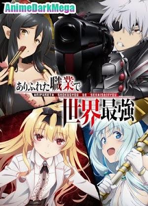 [AnimeDarkMega] Descargar Arifureta Shokugyou de Sekai Saikyou [13/13] por Mega