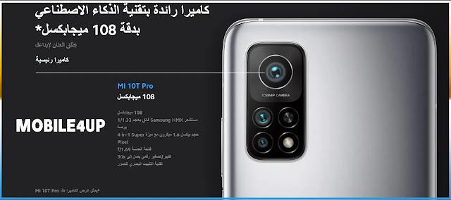 Xiaomi Mi 10T Pro 5G camera