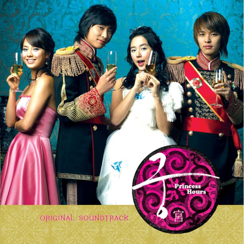 Various Artists – Goong (Princess Hours) OST (FLAC)