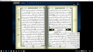 software Al-Qur'an portable