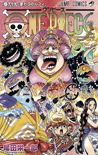 ワンピース コミックス 第99巻 表紙 ビッグマム | 尾田栄一郎 Oda Eiichiro | ONE PIECE Vol.99 | Hello Anime !