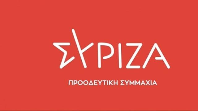 to-aitima-syriza-gia-onomastiki-psifoforia-gia-ta-mnimonia-synerg