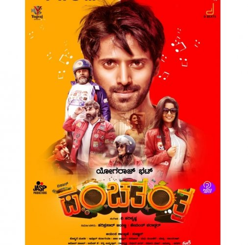 Panchatantra 2019 Hindi Dubbed 300MB HDRip 480p Download