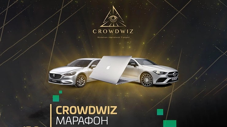 Марафон от CrowdWiz