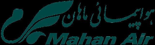Mahan Air İstanbul Şubesi Bilet Satış Ofisi