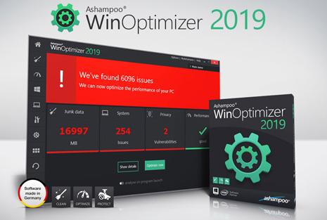 Ashampoo WinOptimizer 2019