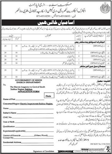Govt-of-Sindh-Energy-Department-Jobs-Sep-2020