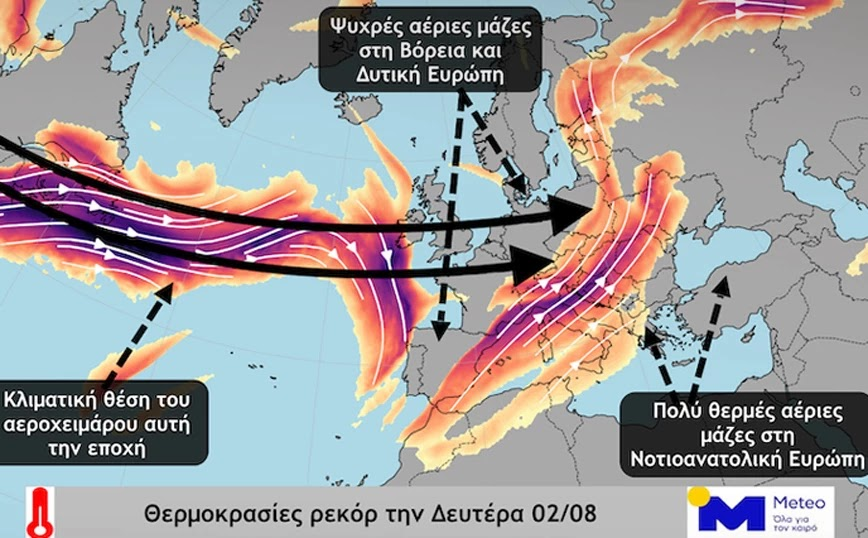«Καμίνι» η Ελλάδα - Σε 87 περιοχές ο υδράργυρος ξεπέρασε τους 40 βαθμούς