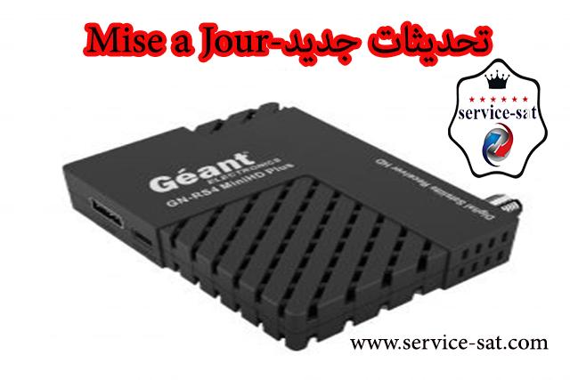 جديد جهاز جيون GN_RS4_V2_61 بتاريخ 12-04-2020