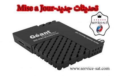 جديد جهاز جيون GN_RS4