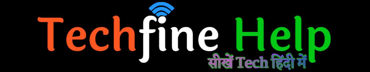 Techfine Help - सीखें Tech हिंदी में।