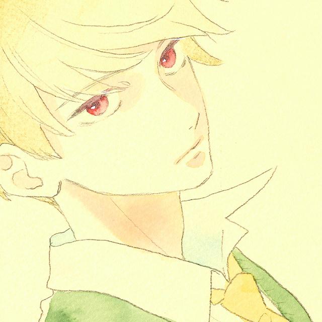 Capítulo extra sobre Mamura