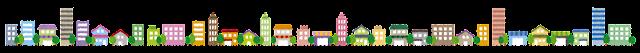 長野県 空き家対策と解体工事はサマデイ