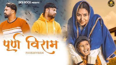 Pooran Viram Lyrics - Akki Aryan