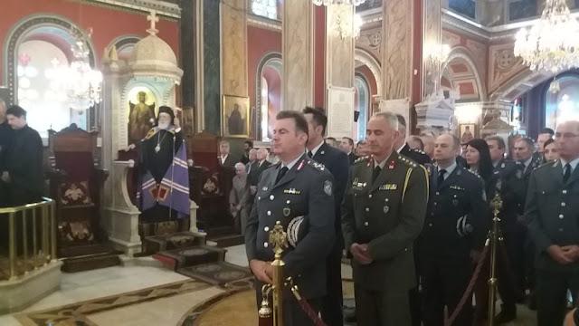 Η εορτή του Αγίου Αρτεμίου προστάτη της αστυνομίας στην Τρίπολη