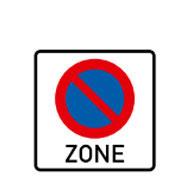 Начало зоны ограниченного  запрета на остановку (Начало зоны стоянка запрещена)