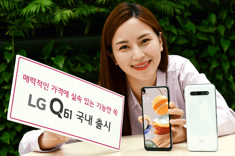 LG releases Q61 with MIL-STD-810G rating, quad-cam, and stereo speakers in South Korea