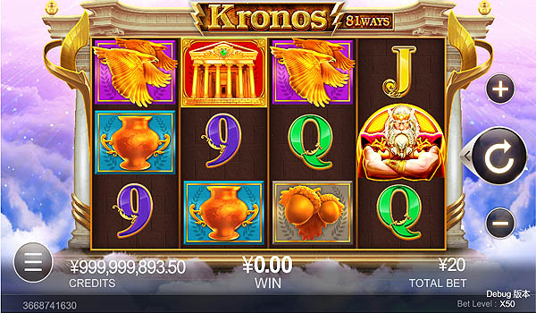 Main Gratis Slot Indonesia - Kronos CQ9 Gaming