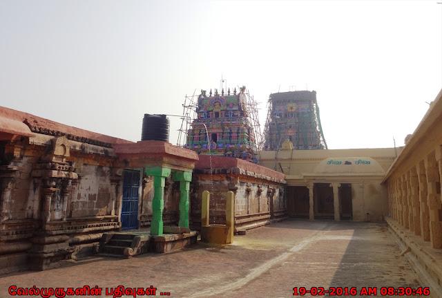 Thirup  purambiyam Shiva Temple