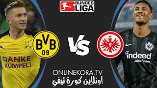 مشاهدة مباراة بوروسيا دورتموند وآينتراخت فرانكفورت بث مباشر اليوم 03-04-2021 في الدوري الألماني