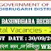 DC Office Dibrugarh Recruitment 2021 for Mission Basundhara