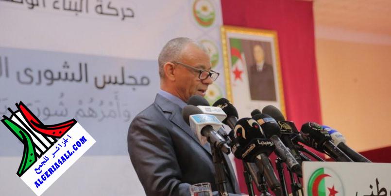 عبد القادر بن قرينة الانتخابات التشريعية
