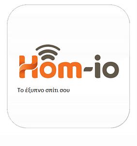 Hom-io: Νέο έξυπνο σύστημα οικιακού αυτοματισμού!