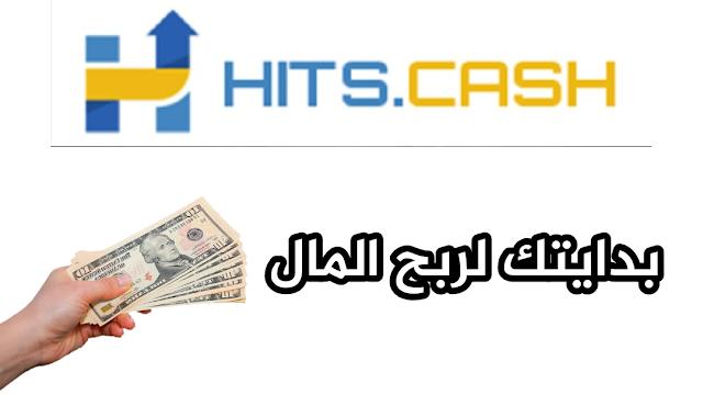 hits.cash