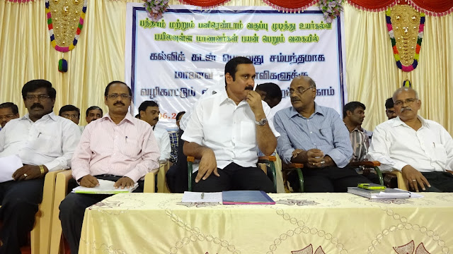 Education Loan Awareness Programme at Dharmapuri on 1st June 2015